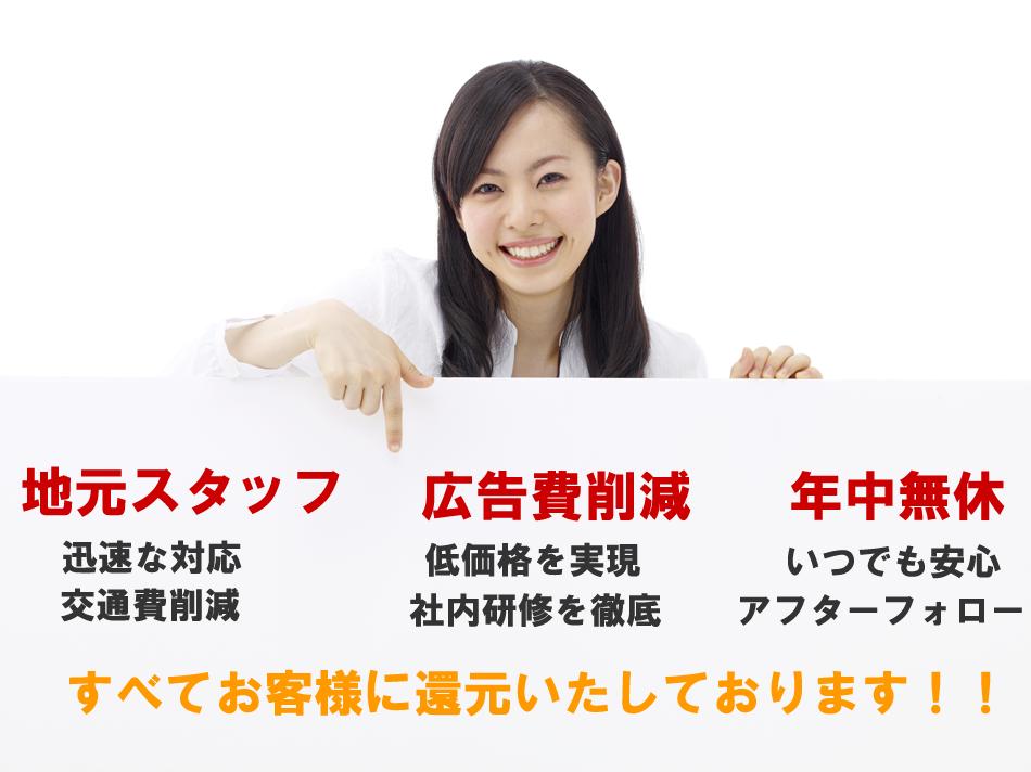 静岡の水道屋・水がめ水道が選ばれる理由