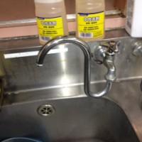 藤枝市小石川町 飲食店様厨房内蛇口水漏れ修理