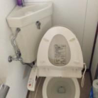 静岡市葵区上足洗トイレ水漏れ修理