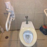 静岡市葵区相生町 トイレ水漏れ修理