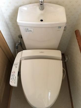 掛川市旭ヶ丘 トイレ水漏れ修理