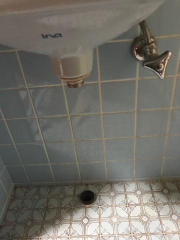 富士市 手洗い水漏れ修理
