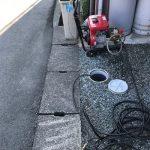 島田市 排水詰まり修理