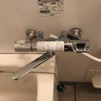 菊川市浴室蛇口水漏れ修理