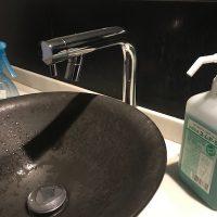 富士市 店舗手洗い水栓水漏れ修理