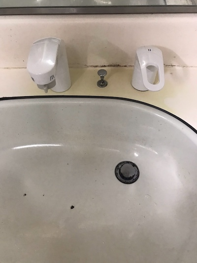 島田市 洗面台下水漏れ修理