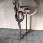 島田市 手洗い排水管水漏れ修理