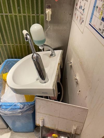 藤枝市 厨房手洗器不具合