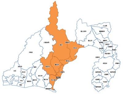 水漏れ・水詰まり対応地域 静岡県中部エリア