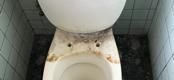 袋井市 トイレ水漏れ修理